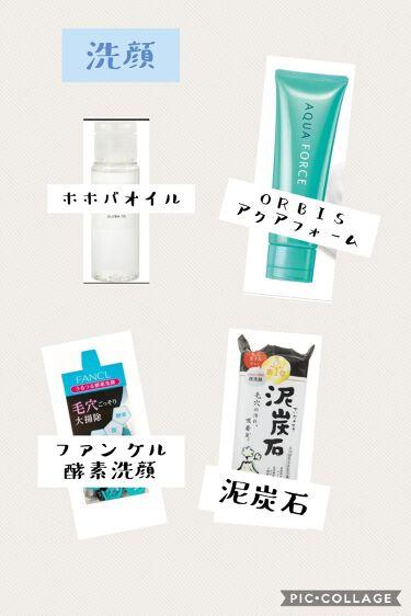 泥炭石 洗顔石鹸/ペリカン石鹸/洗顔石鹸を使ったクチコミ(2枚目)