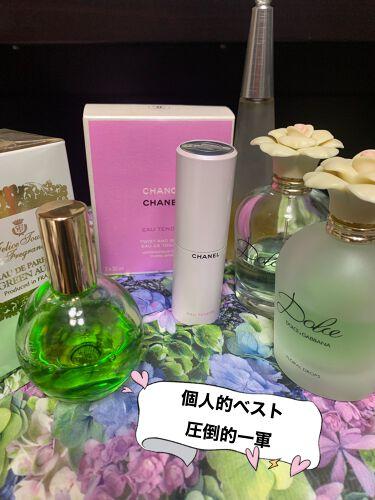 ジミーチュウ オード パルファム/ジミー チュウ/香水(レディース)を使ったクチコミ(2枚目)