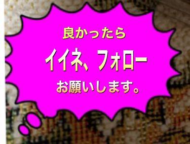 インナーグロウ チークパウダー/SHISEIDO/パウダーチークを使ったクチコミ(7枚目)