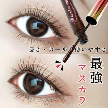 マイクロマスカラ アドバンストフィルム/ヒロインメイク/マスカラ by 吉見さん