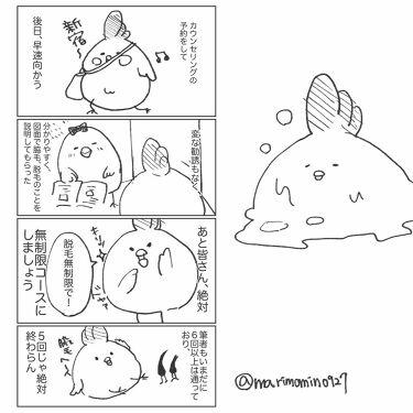 湘南美容外科/その他/その他を使ったクチコミ(1枚目)