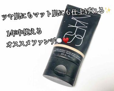 ピュアラディアント ティンティッドモイスチャライザー SPF30 PA+++/NARS/化粧下地を使ったクチコミ(1枚目)