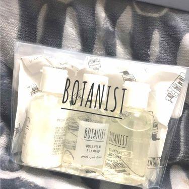 BOTANISTボタニカルシャンプー/トリートメント(モイスト)/BOTANIST/シャンプー・コンディショナーを使ったクチコミ(1枚目)