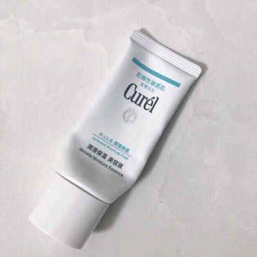 潤浸保湿 美容液/Curel/美容液を使ったクチコミ(1枚目)