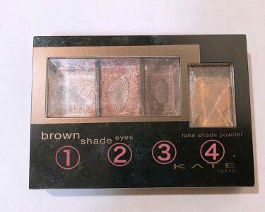 ブラウンシェードアイズ/KATE/パウダーアイシャドウを使ったクチコミ(2枚目)