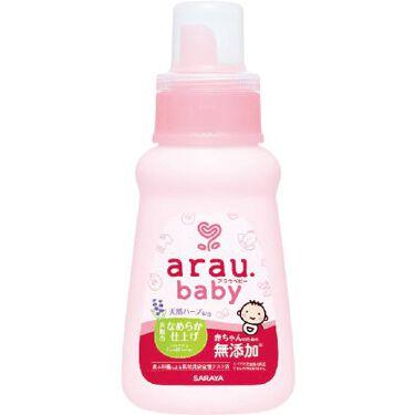 2015/9/2(最新発売日: 2020/9/2)発売 arau.baby (アラウ ベビー) アラウ.ベビー 衣類のなめらか仕上げ