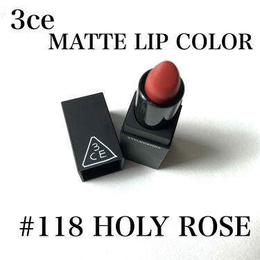 MATTE LIP COLOR/3CE/口紅を使ったクチコミ(1枚目)