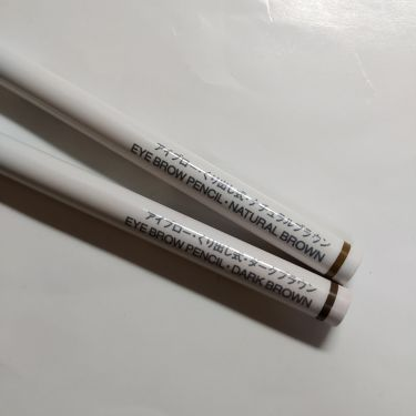 アイブロー·くり出し式/無印良品/アイブロウペンシルを使ったクチコミ(3枚目)