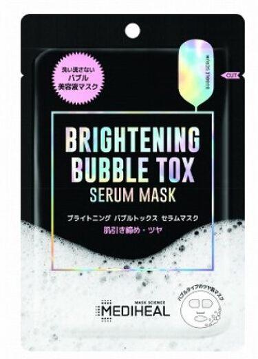 2020/12/3発売 MEDIHEAL ブライトニング バブルトックス セラムマスク