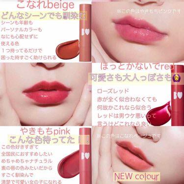 つやぷるリップ/B IDOL/口紅を使ったクチコミ(4枚目)