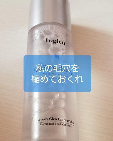 QuSomeローション/b.glen/化粧水を使ったクチコミ(1枚目)