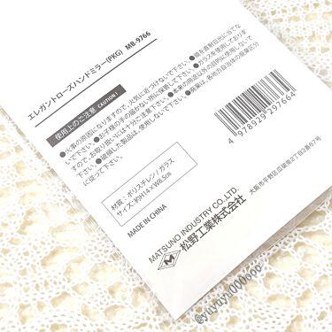 キャンドゥ購入品😄💞/キャンドゥ/その他を使ったクチコミ(4枚目)