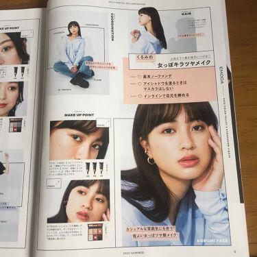 JELLY付録/エモダ コスメティクス/雑誌を使ったクチコミ(1枚目)