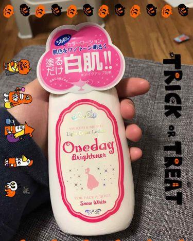 🐻瑠璃佳🐼さんの「セラワンデイブライトナー<ボディローション・ミルク>」を含むクチコミ