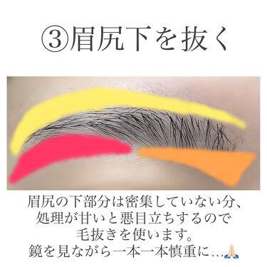 プレミア 敏感肌用 Lディスポ/シック/シェーバーを使ったクチコミ(6枚目)