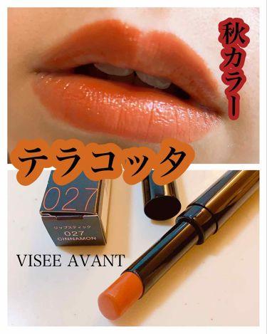 ヴィセ アヴァン リップスティック/Visee/口紅 by misaki