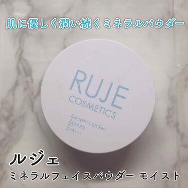 ミネラルフェイスパウダー/RUJE/ルースパウダーを使ったクチコミ(1枚目)