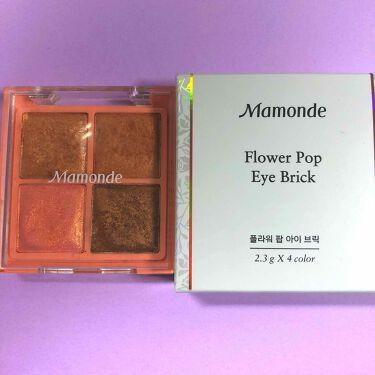 Flower Pop Eye Brick/Mamonde/パウダーアイシャドウを使ったクチコミ(2枚目)