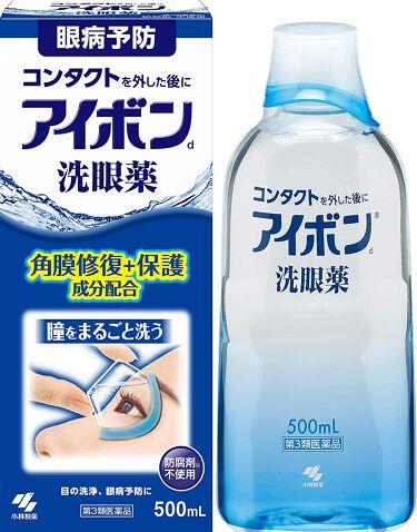 アイボン 洗眼薬(医薬品) 小林製薬