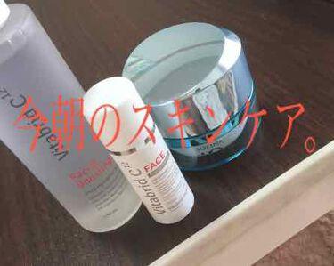 【画像付きクチコミ】今朝のスキンケアです!ビタブリッドCフェイス(粉)は、洗顔後最初に塗るので、最近購入したビタブリの化粧水と混ぜて使用してます。ビタブリの化粧水は、とろみのあるテクスチャーでしっとりします。お粉の方を混ぜると少しピリピリ感があるので苦手...