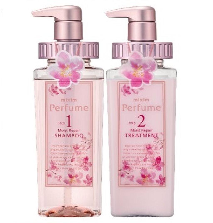 ミクシムパフューム モイストリペア 限定チェリーブロッサム シャンプー&ヘアトリートメントペアセット  mixim Perfume
