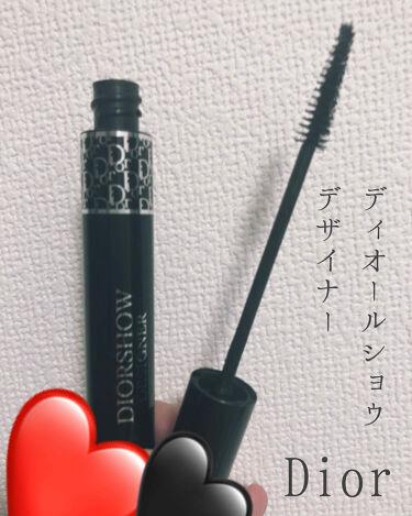 マスカラ ディオールショウ デザイナー/Dior/マスカラを使ったクチコミ(2枚目)