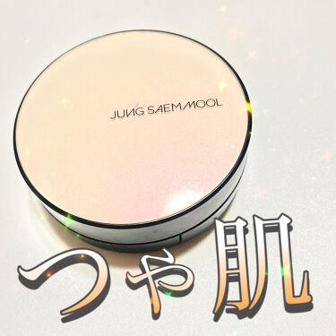 エッセンシャル スキン ヌーダー クッション/JUNG SAEM MOOL/クッションファンデーションを使ったクチコミ(1枚目)