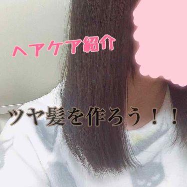 濃密W保湿ケア シャンプー/コンディショナー/いち髪/シャンプー・コンディショナーを使ったクチコミ(1枚目)