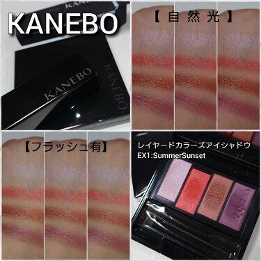 レイヤードカラーズアイシャドウ/KANEBO/パウダーアイシャドウを使ったクチコミ(6枚目)