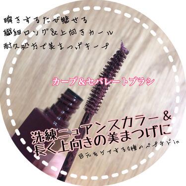 プリズム エアー シャドウ/CLIO/パウダーアイシャドウを使ったクチコミ(2枚目)