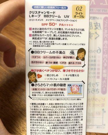 【画像付きクチコミ】ドンキで500円で購入💜どうなるのか楽しみです💜