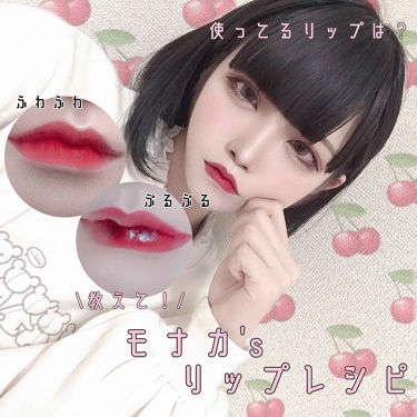 インク ベルベット/PERIPERA/口紅を使ったクチコミ(1枚目)