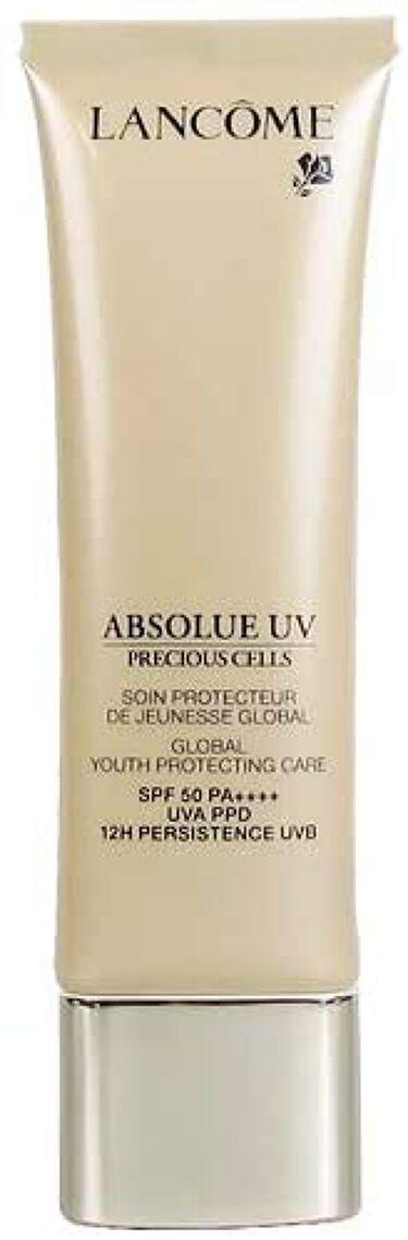 アプソリュ プレシャスセル UV 50ml(限定サイズ)