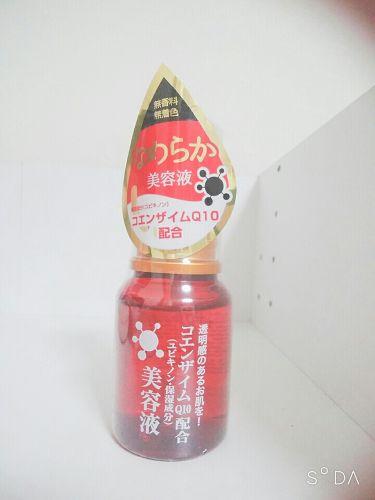 コエンザイムQ10配合 美容液/DAISO/美容液を使ったクチコミ(2枚目)