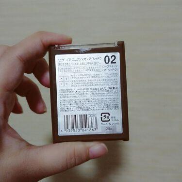 ニュアンスオンアイシャドウ/CEZANNE/パウダーアイシャドウを使ったクチコミ(2枚目)