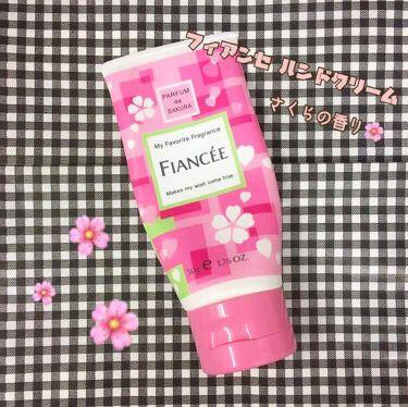Nana .さんの「フィアンセハンドクリーム さくらの香り<ハンドクリーム・ケア>」を含むクチコミ