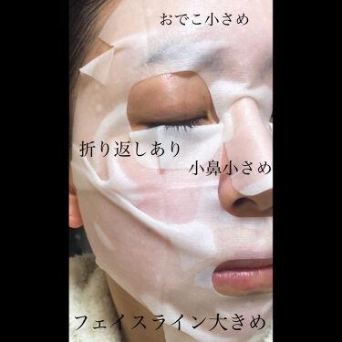 AramaMask/AramaMask/シートマスク・パックを使ったクチコミ(3枚目)