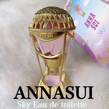 スカイ オーデトワレ/ANNA SUI/香水(レディース)を使ったクチコミ(1枚目)