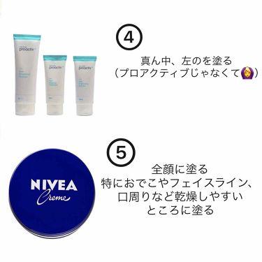 ふきとり化粧水/オードムーゲ/化粧水を使ったクチコミ(3枚目)