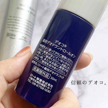 パウダースプレー f (無香料)/エージープラス/デオドラント・制汗剤を使ったクチコミ(2枚目)