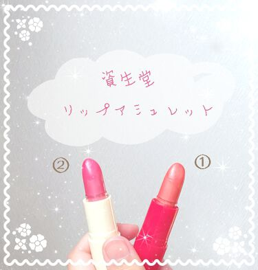 ロングキープベース/プリマヴィスタ/化粧下地を使ったクチコミ(3枚目)