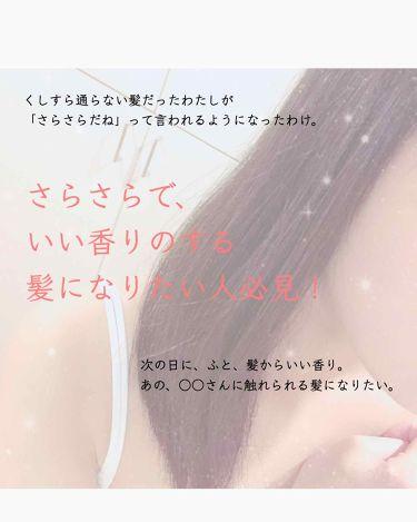 かう(19)さんの「KESHIKIケシキのはじまり<シャンプー・コンディショナー>」を含むクチコミ