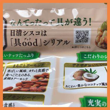 ごろっとグラノーラ ココ・ナッツ/日清シスコ/食品を使ったクチコミ(3枚目)