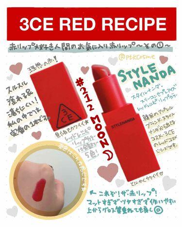3CE RED RECIPE LIP COLOR #212