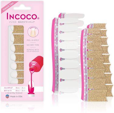 INCOCO インココ  マニキュアシート 24 カラット ティップ