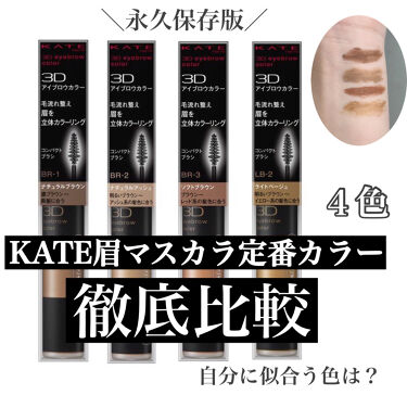 https://cdn.lipscosme.com/image/04b6a697c653097a254d8cbd-1610703095-thumb.png