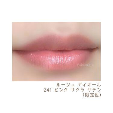 ディオール アディクト リップ グロウ オイル/Dior/リップグロスを使ったクチコミ(6枚目)