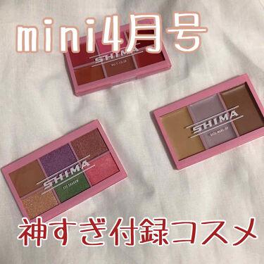 mini付録/mini /その他を使ったクチコミ(1枚目)