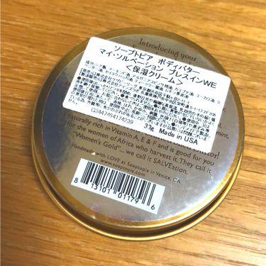 ボディバター マイ・ソルベーション ブレスインWE<保湿クリーム> /Soaptopia/ボディクリームを使ったクチコミ(2枚目)