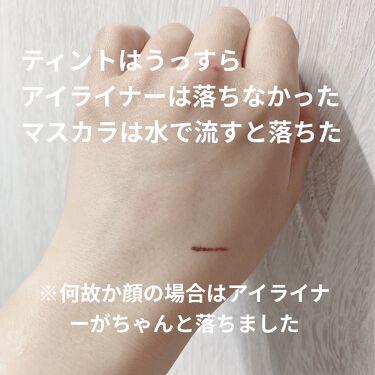 ブラックシュガー パーフェクト クレンジングクリーム/SKINFOOD/クレンジングクリームを使ったクチコミ(5枚目)